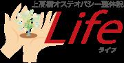 上高橋オステオパシー整体院 Life | 熊本市西区の整体院